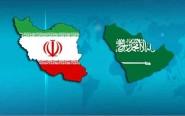 السعودية تقطع علاقاتها الدبلوماسية مع إيران