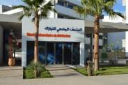 جامعة ابن زهر: تفتتح باب أول متحف جامعي للنيازك، وفضاءات جديدة معدة للطلبة والباحثين