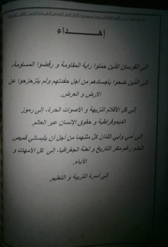KHALIKKK777
