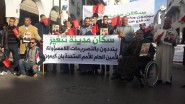 الرباط : بالصور … سكان مدينة تنغير حاضرون بقوة في مسيرة الغضب ضد « بان كي مون »