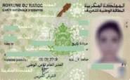 الأمن الوطني يُخصص بطائق وطنية جديدة للمغاربة