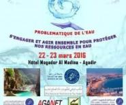 جامعة ابن زهر بأكادير تنظم الأيام الوطنية الأولى حول الماء بالموازاة مع اليوم العالمي للماء