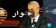 جديد ….البث المباشر لقناة فرانس 24 على موقع تنغير انفو