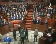 النواب يتجاوزون خلافتهم من أجل الصحراء والنشيد الوطني يتعالى داخل البرلمان + فيديو
