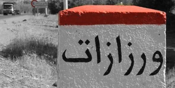 """تنظيم النسخة التاسعة لـ""""ألترا ماراطون الدولي ورزازات باب الصحراء"""" يوم السبت المقبل"""