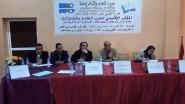 """إنتخاب محمد مقداد كاتبا أول للفرع الإقليمي لحزب """"الكتاب"""" بتنغير"""