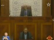 فيديو برلماني مغربي يقدم استقالته على الهواء مباشرة بسب واد الحار