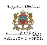 وزارة الثقافة تعلن عن بدء عملية الترشيح للإستفادة من دعم المشاريع المسرحية 2016..