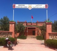 تنغير: المجلس الجهوي للحسابات يرصد اختلالات بجماعة أيت سدرات السهل الغربية