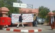 قلعة امكونة: سكان من ايت بوبكر يتظاهرون أمام مقر المحكمة بورزازات لهذه الأسباب
