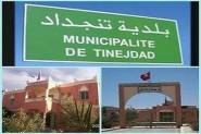 تنجداد: برلماني عن البيجيدي  ينصب على منعش سياحي