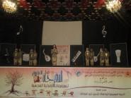 انطلاق فعاليات الدورة السادسة للمهرجان الإقليمي للمجموعات  الصوتية المدرسية بورزازات