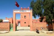 وزارة الصحة تقدم توضيحات حول ظروف وفاة الطفلة إيديا فخرالدين من إقليم تنغير