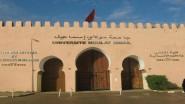 جامعة مولاي اسماعيل تخرج عن صمتها بخصوص محاكمة كلية العلوم