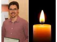 تفاصيل وفاة محمد بومدين إبن مدينة تنغير على متن طائرة تابعة للخطوط الملكية المغربية