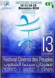 افتتاح المشاركة في مهرجان سينما الشعوب 13 بايموزار كندر