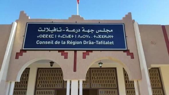 المعارضة بمجلس جهة درعة تافيلالت تعتزم تنظيم ندوة صحفية بتنغير الاسبوع المقبل