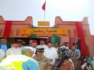 عبد الحكيم النجار عامل إقليم تنغير يعطي الانطلاقة الرسمية لعملية توزيع المساعدات الغذائية في رمضان