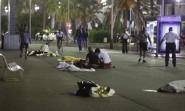 فرنسا تعلن الحداد لمدة ثلاثة أيام بعد اعتداء نيس الإرهابي