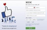 الفيسبوك يعترف رسميا باللغة الأمازيغية كلغة عالمية و يضيفها إلى اللغات المعتمدة