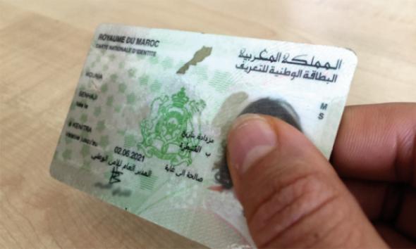 الشروع في إصدار الجيل الجديد من البطاقة الوطنية للتعريف الإلكترونية ابتداء من سنة 2019 (بلاغ)
