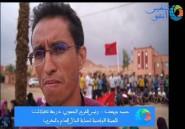 تنغير ::: رئيس الفرع الجهوي للهيئة الوطنية لحماية المال العام بالمغرب يتعرض للتعنيف من قبل قوات الأمن في مظاهرة سلمية للمطالبة بالماء