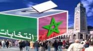 شاهد تغطية رائعة من قناة الجزيرة لنتخابات المغربية أكتوبر 2016