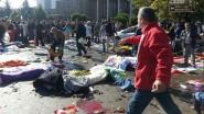 عاجل : هذا عدد المصابين في الانفجار الذي هز مقر حزب العدالة والتنمية صباح اليوم + فيديو