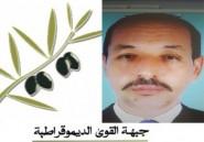 مصطفى نعيم وكيل للائحة جبهة القوى الديمقراطية بتنغير