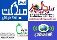 المنابر الإعلامية الأكثر مقروئية بإقليم ميدلت تقاطع مهرجان موسيقى الأعالي وموسم الخطوبة بإملشيل + بيان مشترك
