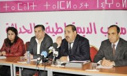 """رسميا """"حسن المحروس"""" وكيل لائحة الاتحاد الاشتراكي للقوات الشعبية بالانتخابات البرلمانية بإقليم تنغير"""