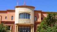 طلبة المدرسة الوطنية للعلوم التطبيقية يحتجون بمراكش