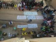 تنغير : تقرير يكشف الأسباب التي دفعت بساكنة اكوراي الى مقاطعة انتخابات 7 اكتوبر
