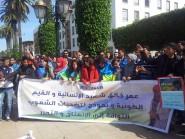 """""""التجمع العالمي الأمازيغي"""" يدعو إلى اعتصام إنذاري بمراكش تزامناً مع""""الكوب 22″"""
