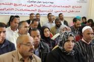 الرشيدية:فيديو/ جمعية الألفية الثالثة تنظم يوما دراسيا حول موضوع إدماج الجماعات السلالية في برامج التنمية