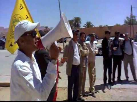 الاتحاد المغربي للشغل: أوضاع تنغير متدهوة ومسؤولي السلطة والمنتخبين ليست لديهم رؤية تنموية