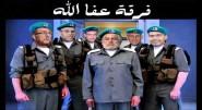 بنكيران يعترف: رفعنا شعار عفا الله عما سلف لأننا نعرف أننا لن نجد شيئا