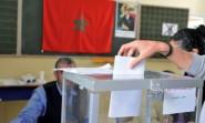 تنغير: هذه النتائج النهائية ومجموع الأصوات للإنتخابات التشريعية للأحزاب 16 بالإقليم