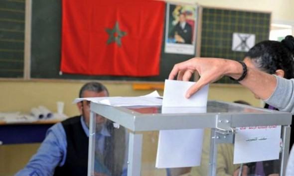 هام للمغاربة: مراجعة تطال اللوائح الانتخابية العامّة بالمغرب
