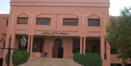 إدانة ثلاثة عناصر للدرك الملكي للمركز الترابي « توزاكت » بتهمة النصب واستغلال نفوذ السلطة