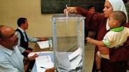 الداخلية تستعين بهواتف ذكية لتسريع الإعلان عن نتائج الاقتراع