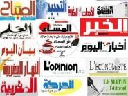 صحف…زعماء أحزاب مغربية يحضرون للهروب من البلاد لتفادي محاكمات كبرى،
