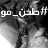 """هاشتاج """"طحن مو"""" يجتاح مواقع التواصل الاجتماعي ونشطاء الفايسبوك بتنغير ومدن أخرى يدعون إلى مسيرة حاشدة عقب تشييع جنازة محسن فكري """"مول الحوت"""""""