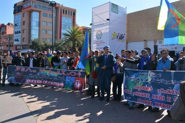 """بيان صادرعن احتجاج الأمازيغ موازاة مع قمة المناخ """"cop 22"""" بأمور ن واكوش (مراكش)"""