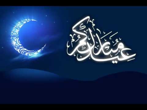 عيد المولد النبوي يوم الإثنين 12 ربيع الأول/12 دجنبر