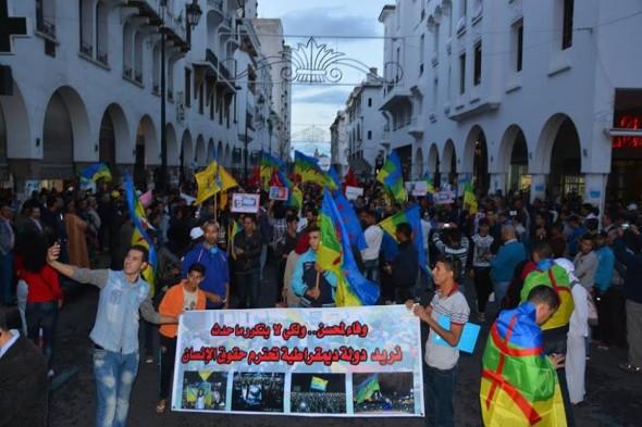 الحركة الأمازيغية بالرباط تدعم احتجاجات الحسيمة وتدعو مناضليها للنزول