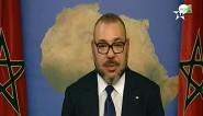 الخطاب الملكي: أفريقيا رهان وحق.. والحكومة ليست غنيمة انتخابية + فيديو