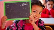 الجامعة الوطنية للتعليم بجهة درعة تافيلالت تحمل الحكومة مسؤولية الوضع الكارثي للتعليم بالمغرب
