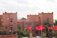 فتح باب الترشيح لمناصب المسؤولية بعمالة إقليم تنغير