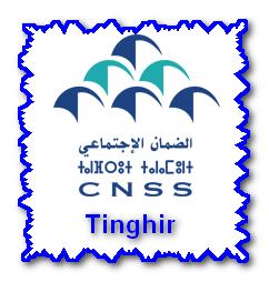 إعلان متعلق تخصيص ديمومة أسبوعية  للصندوق الوطني  للضمان الاجتماعي ببلدية قلعة مكونة